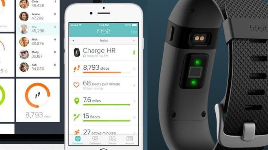 Fitbit ускоряется