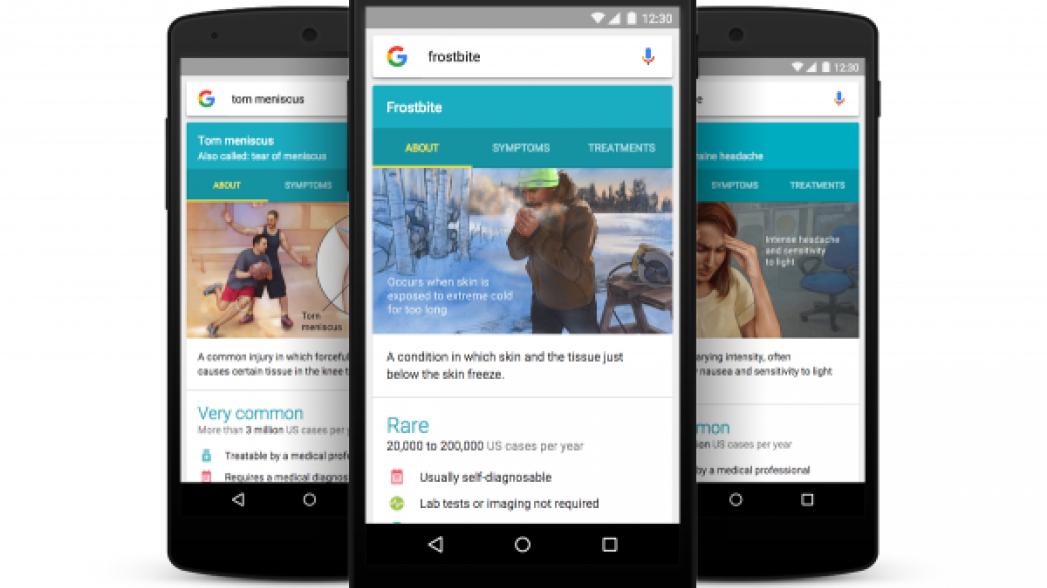 Google обновила функционал поиска, связанного со здоровьем
