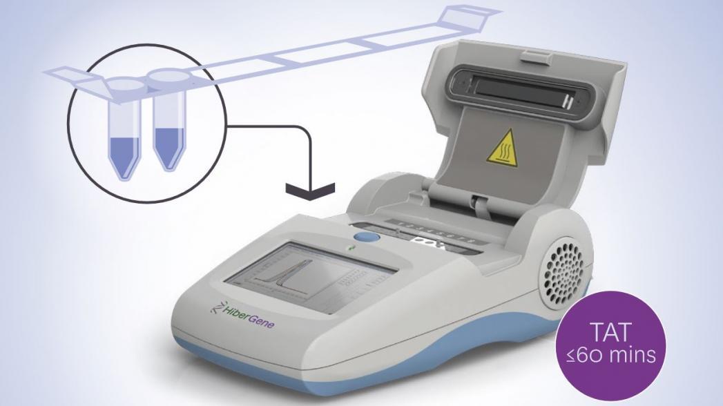 HG Swift. Компактное устройство для молекулярной диагностики