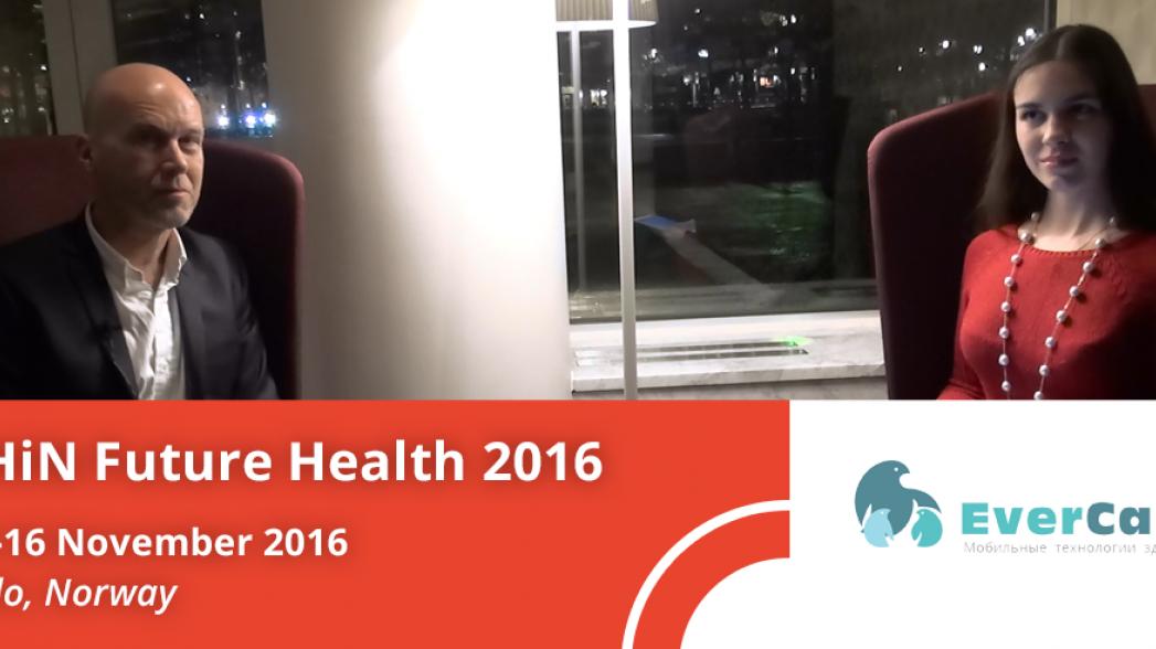 eHealth Future Health 2016. Интервью сКристианом Кидхольмом, директором по разработке Центра инновационных медицинских технологий (Дания)