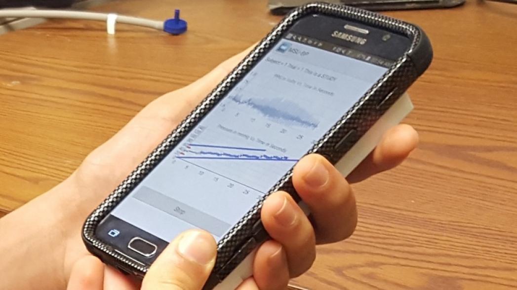 Проверить давление с помощью смартфона