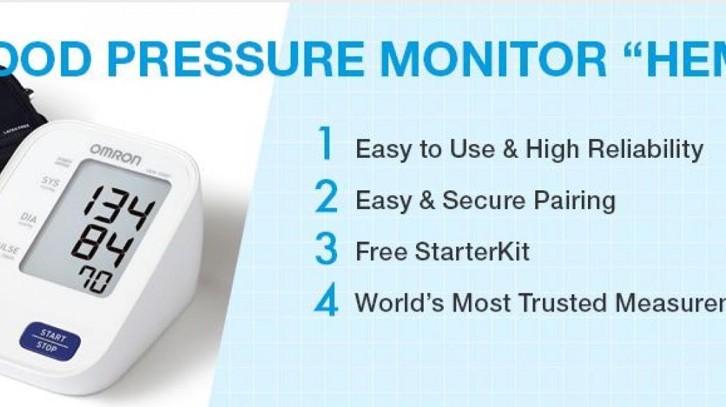 Omron выпустила два новых беспроводных устройств для мониторинга здоровья