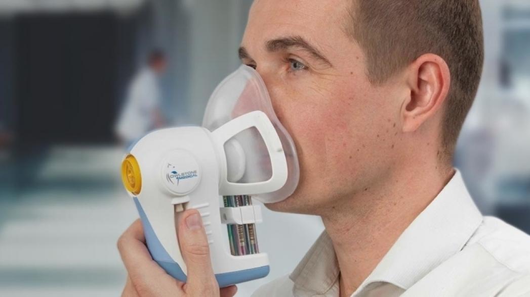 Устройство, диагностирующее рак по дыханию