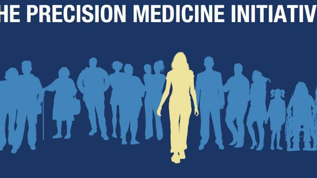 Опубликованы основные правила обеспечения безопасности данных для Precision Medicine Initiative