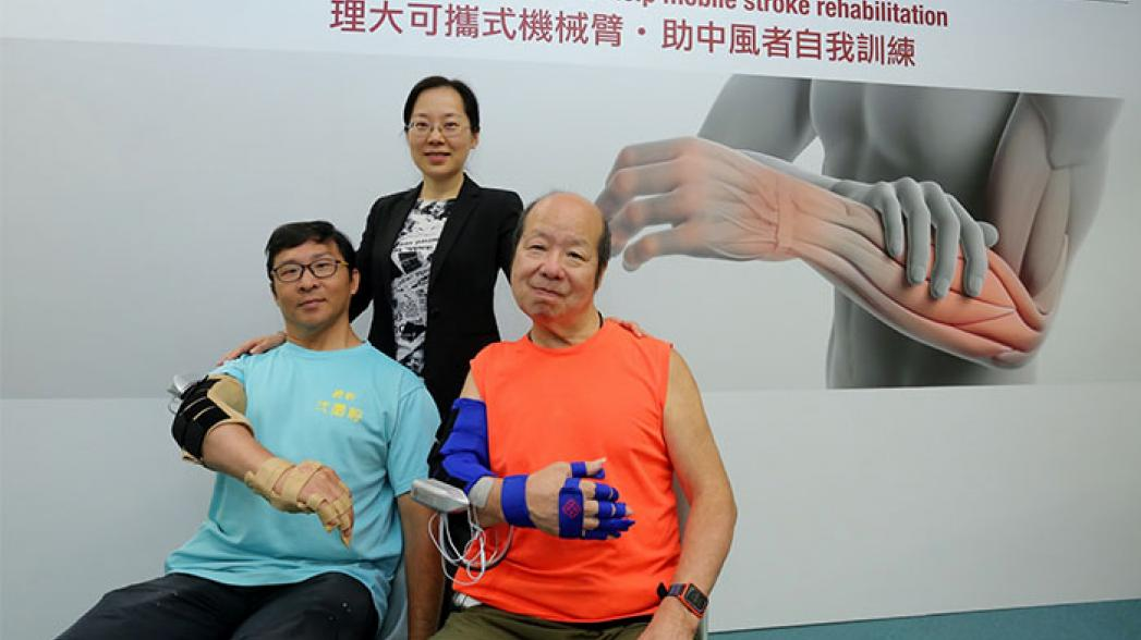 Роботизированная система для реабилитации после инсульта ускоряет восстановление на дому