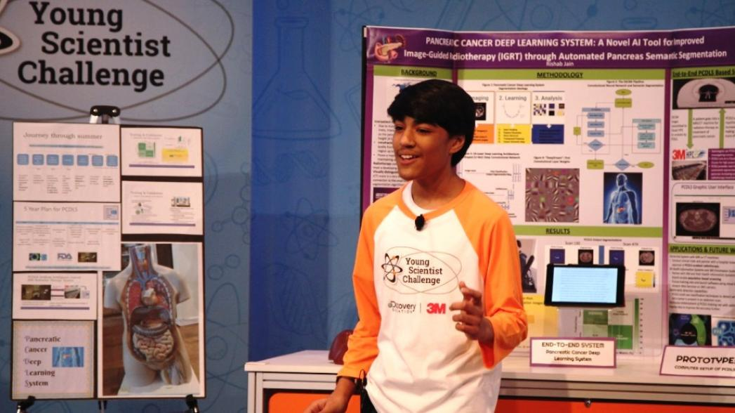 Подросток разработал алгоритм для локализации поджелудочной железы при МРТ
