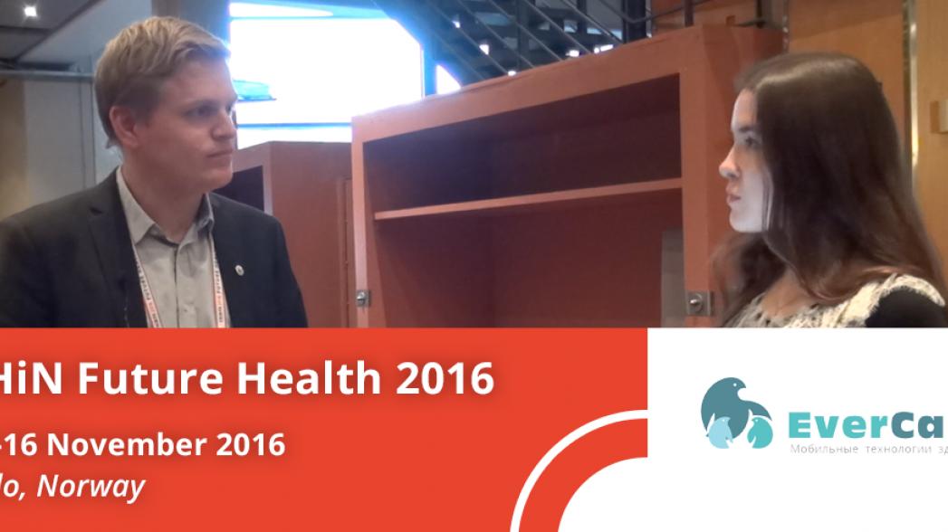 eHealth Future Health 2016. Интервью с Андреасом Сундквистом, специалистом по телемедицине в Karolinska University Hospital