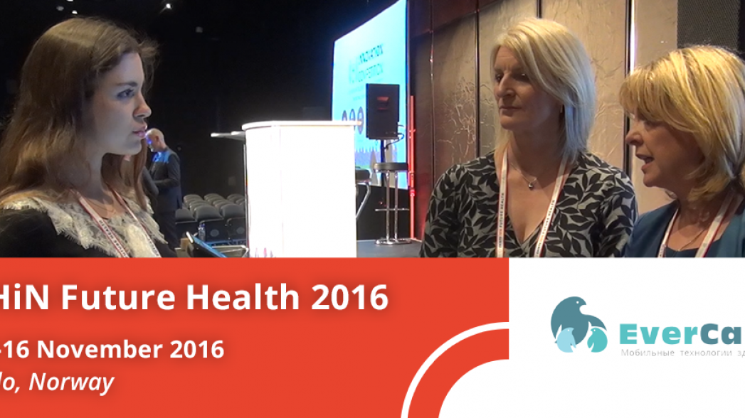 eHealth Future Health 2016. Интервью с Маргарет Уориски, руководителем отдела инноваций в области здравоохранения в Правительстве Шотландии