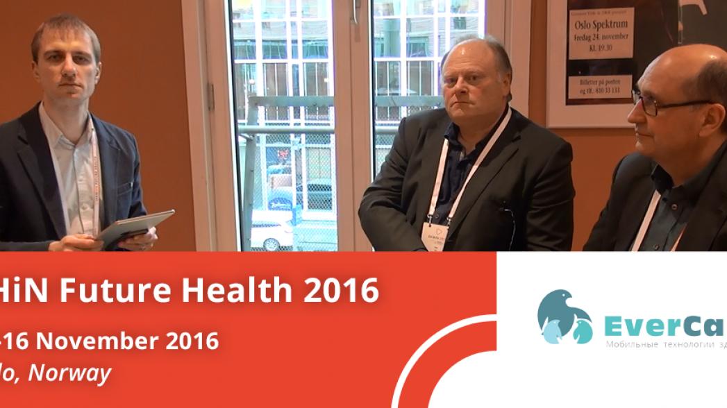eHealth Future Health 2016.Интервью с Гаральдом Вольфом и Клаусом Дуедалом