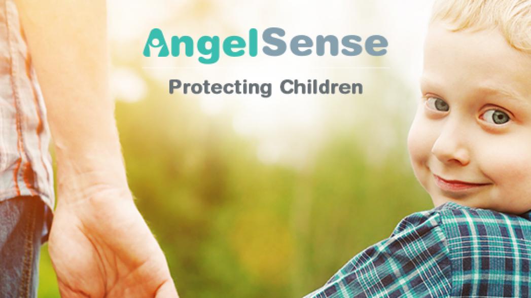 Носимая система мониторинга для детей-инвалидов