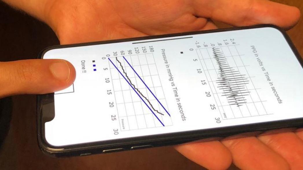 Измерять давление, используя iPhone