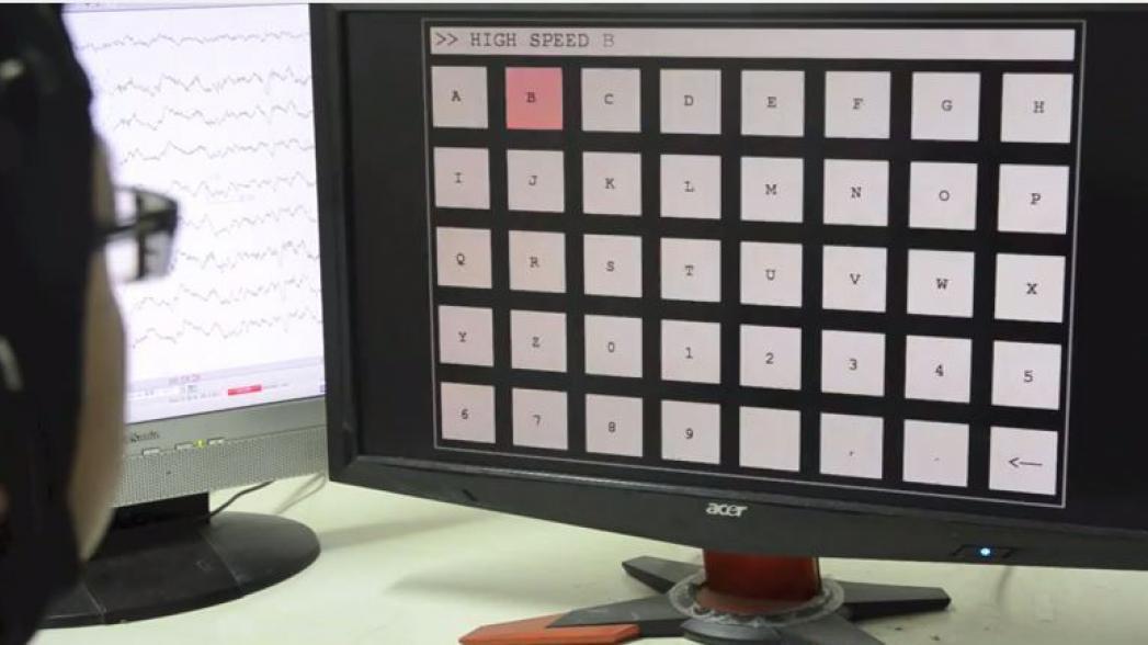 Высокоскоростной интерфейс мозг-компьютер