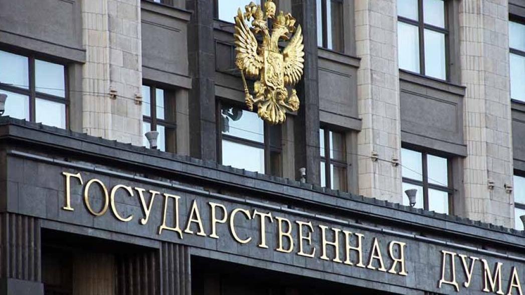 Законопроект о телемедицине внесен в Думу РФ