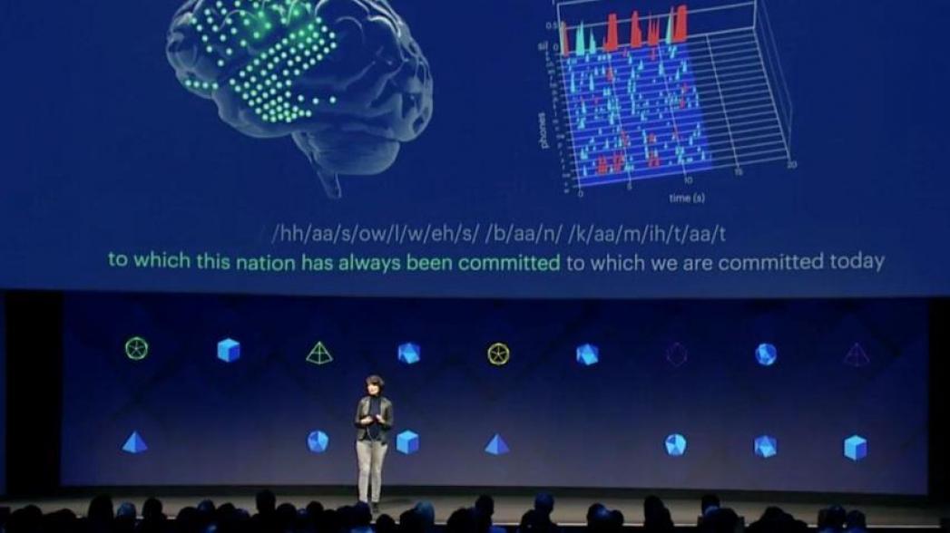 Facebook создает интерфейс для безмолвной речи