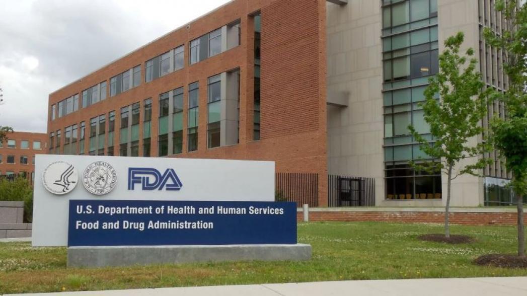 """FDA выпустила финальную версию """"Руководства по кибербезопасности медицинских устройств"""""""