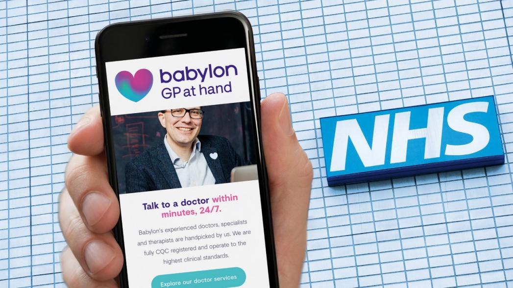 NHS провел оценку своего телемедицинского сервиса GP at Hand