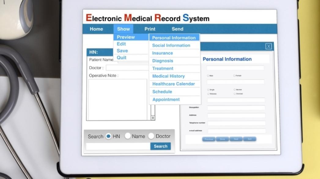 Британские пациенты получат доступ к своим медицинским записям через сайт Минздрава