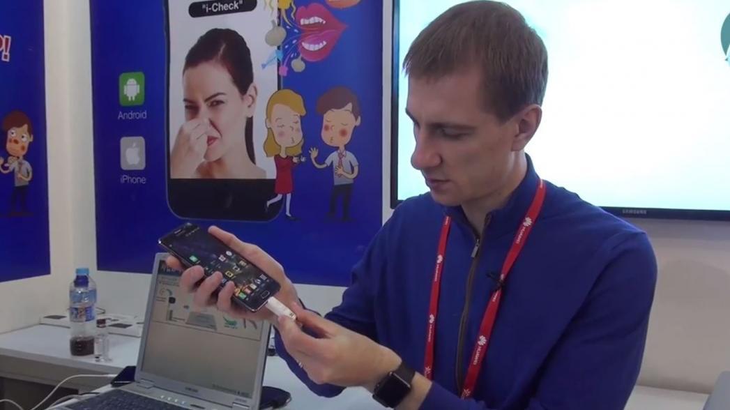 Seju iCheck. Портативный алкотестер и анализатор свежести дыхания. Evercare на Mobile World Congress 2016