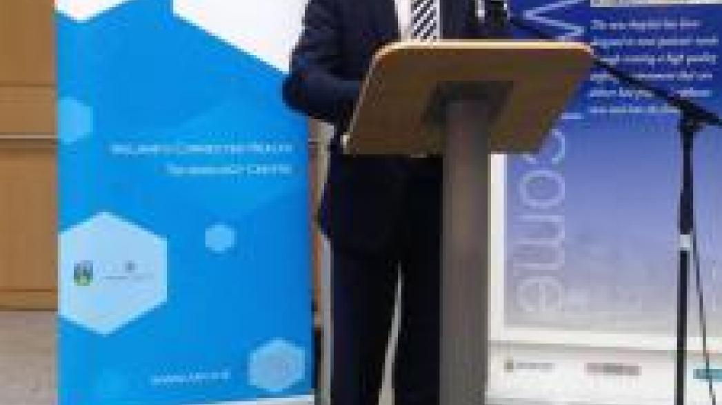 В Ирландии открылся Центр цифровой медицины, в который правительство вложило €5 млн