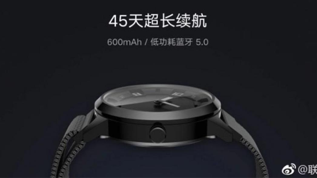 Часы Lenovo Watch X способны контролировать давление, пульс и многое другое
