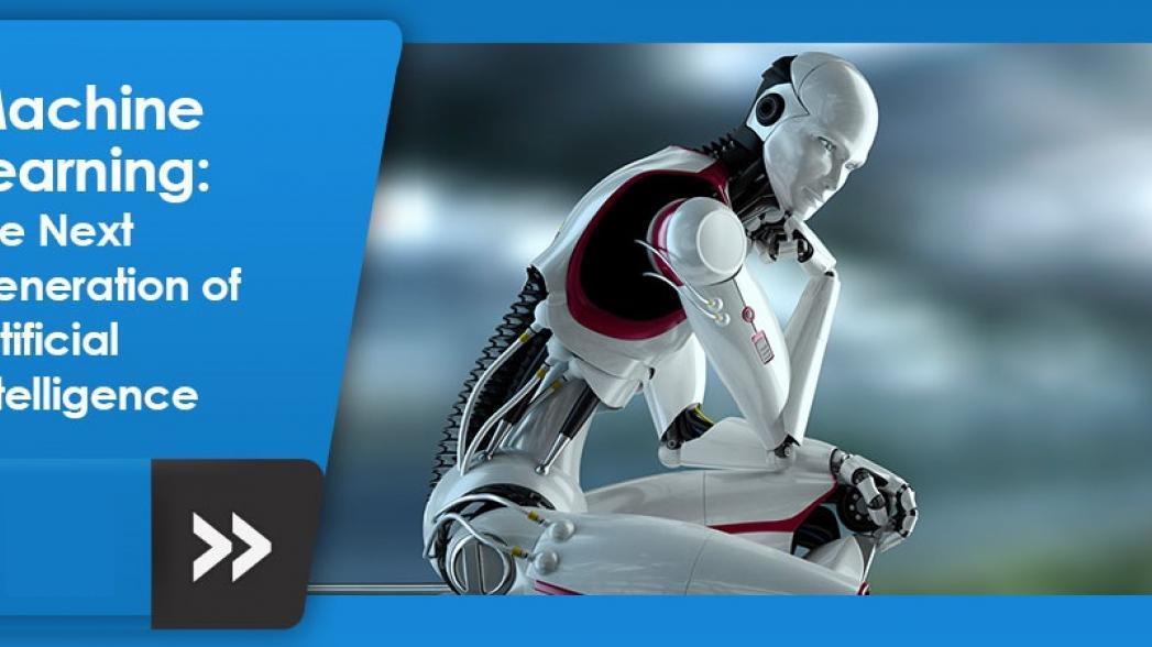 Исследователи DARPA хотят знать, как и почему искусственный интеллект ошибается