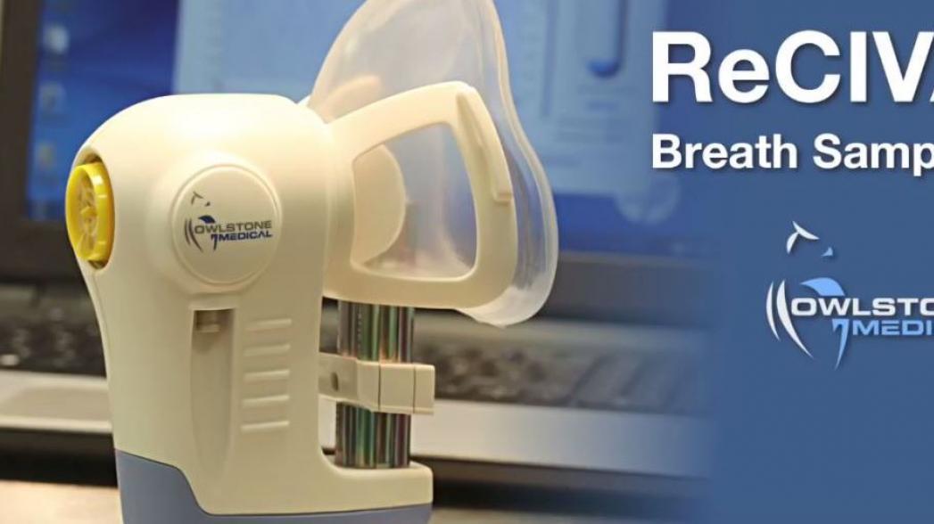 Разработана система неинвазивной диагностики рака по дыханию