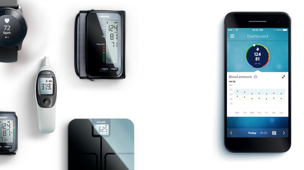 Philips запускает линейку клинически точных цифровых медицинских устройств