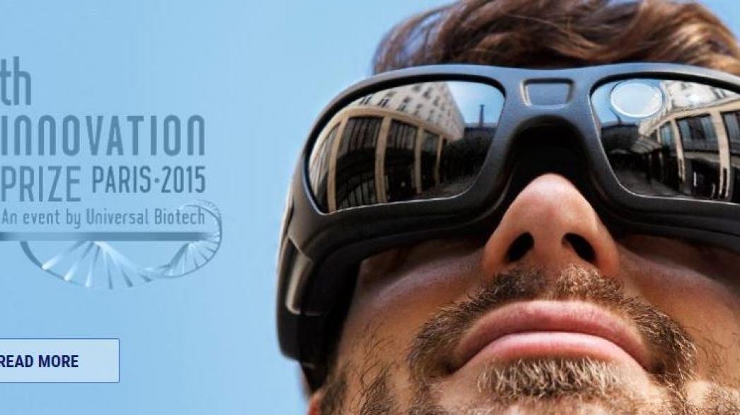 Бионическая система искусственного зрения Pixium Vision допущена к клиническим испытаниям