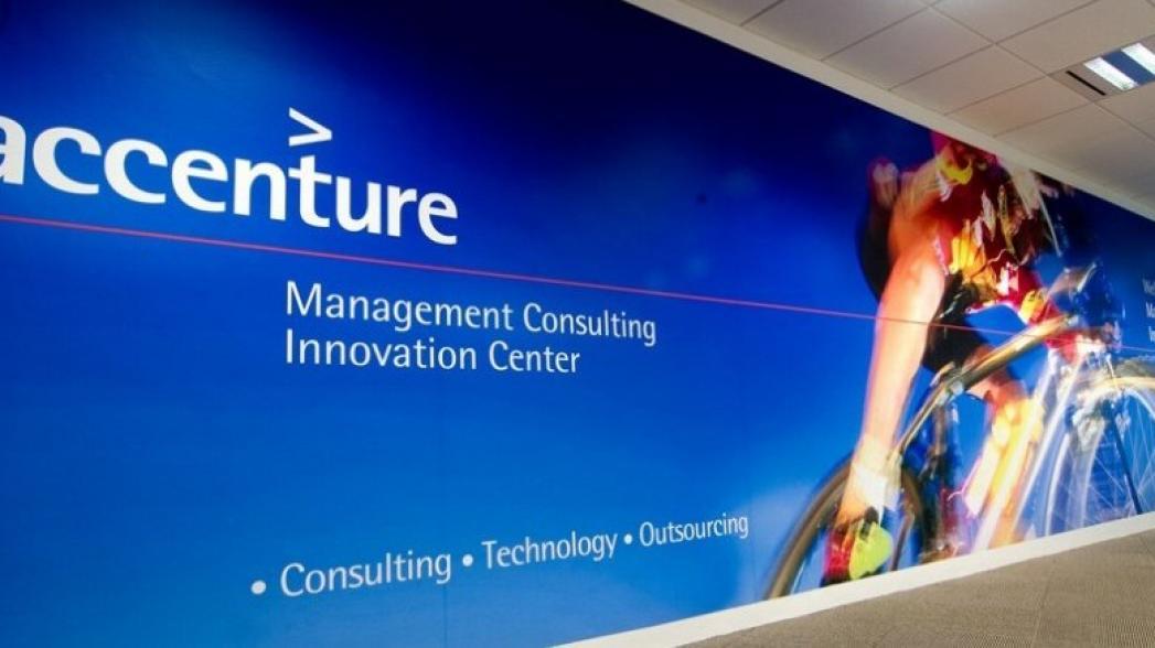 Accenture: Здравоохранение может сэкономить $60 млрд за счет цифровой трансформации