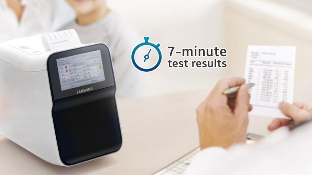 Экспресс-анализатор Samsung LABGEO PT10