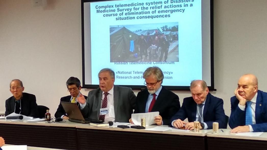 Отчет об участии российской делегации в работе Японско-Российского семинара по электронному здравоохранению