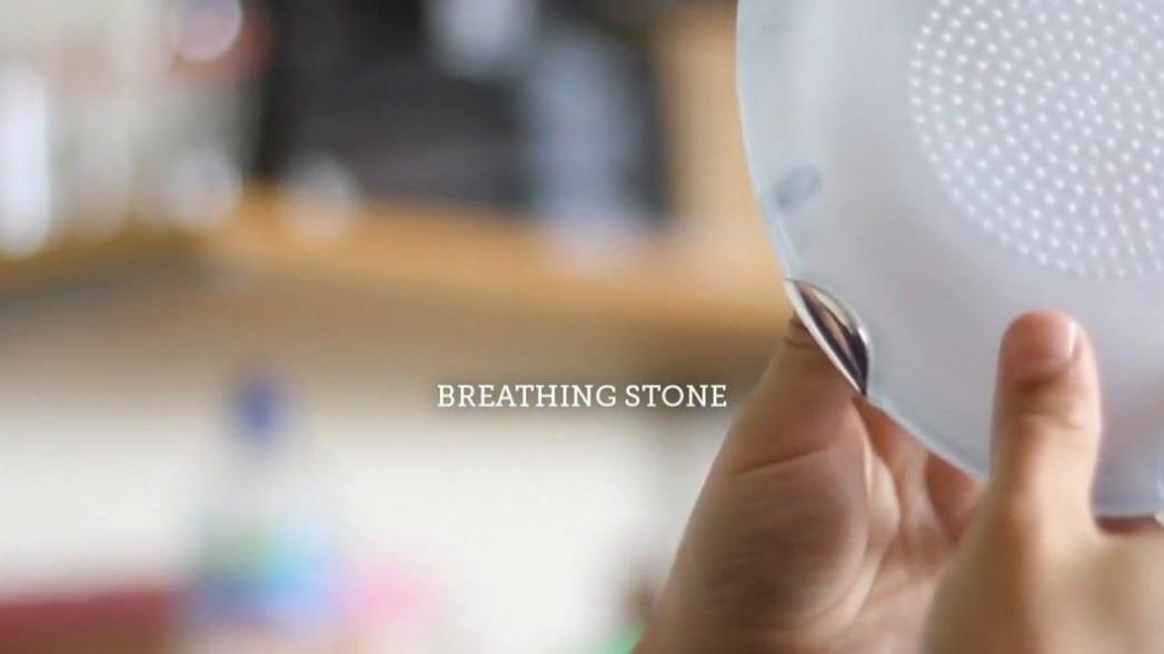 Устройство для снижения стресса перед операцией